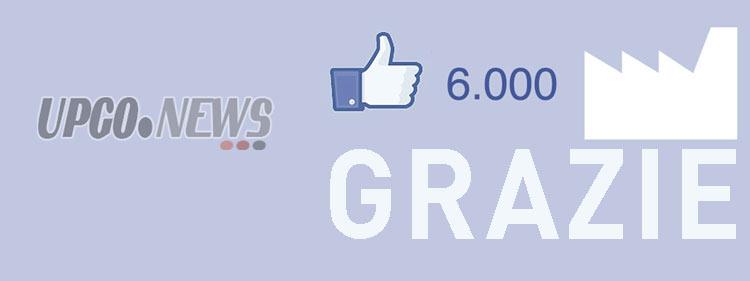 UpGo News 6000 fan